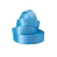 Лента атлас 0,9 см нежно-голубая в горошек