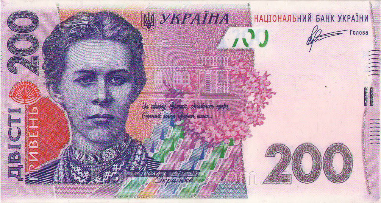 Открытка ЕКСПРЕСС УДАЧИ (конверт для денег)