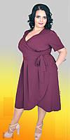 Яркое платье на запах с глубоким декольте, цвета марсала. Размеры: 50-58