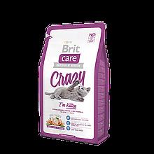 Корм для котят Brit Care Cat Crazy I'm Kitten 2 кг
