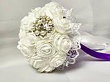 Свадебный букет-дублер для невесты Stile (Фиолетово-белый), фото 2