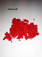 Цветной сахар КРАСНЫЙ 100 грамм