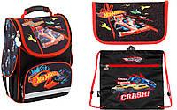 Набор: рюкзак+пенал+сумка для обуви Kite Hot Wheels HW18-501S-1