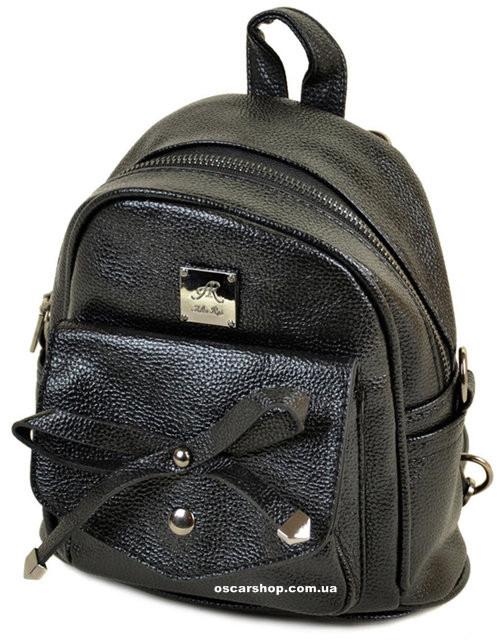 e8a205489220 Модная женская сумка Alex Rai. Кожаная сумка Портфель. РС018, фото 1