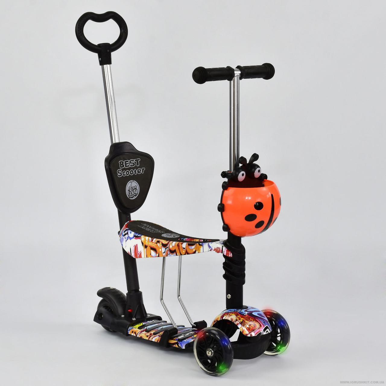 Самокат 5в1  А 24980 - 71010 Best Scooter АБСТРАКЦИЯ, колеса PU светящиеся