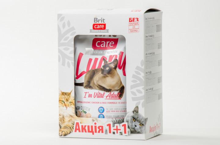 Корм для кошек гипоалергенный Brit Care Cat Lucky I'm Vital Adult 2x400 гр