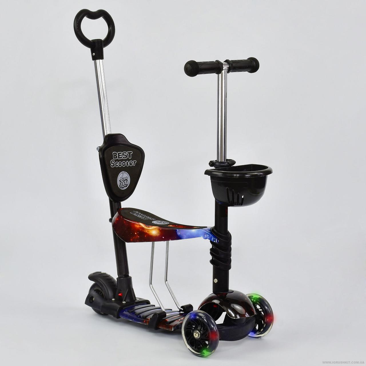 Самокат 5в1  А 24973 - 62010  Best Scooter АБСТРАКЦИЯ, колеса PU светящиеся