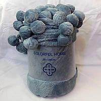 Плед Colorful Home с помпонами серо-синий 200х220см.