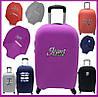 Чехол для чемоданов малых размеров - S