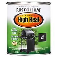 High Heat Paint  - жаро/огнестойкое покрытие для барбекю 0.946 л