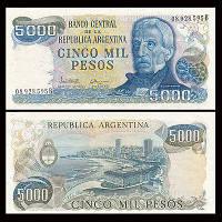 Аргентина / Argentina 5000 pesos 1981 Pick 305 UNC