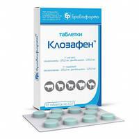 Клозафен таблетки 10, 20, 50 та 100 шт по 1 гр