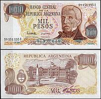 Аргентина 1000 песо 1976. Редкая серия Е UNC