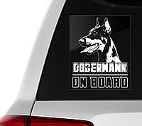 Автомобильная наклейка на стекло Доберман - 1 на борту