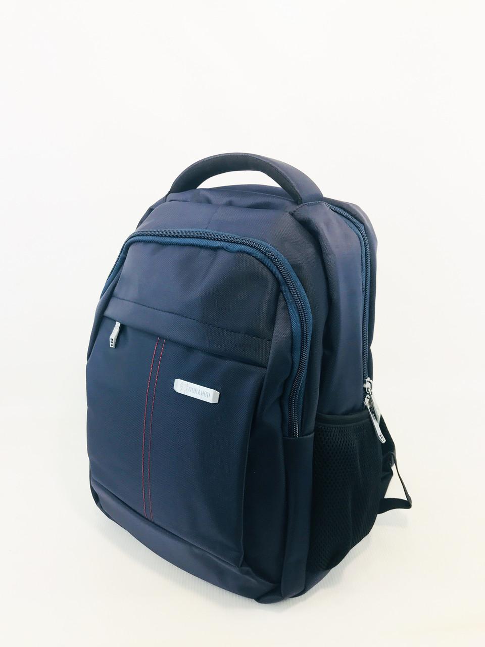 """Подростковый школьный рюкзак """"Gorangd 2907"""""""