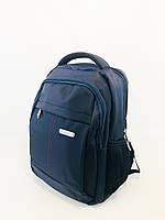 """Подростковый школьный рюкзак """"Gorangd 2907"""", фото 1"""