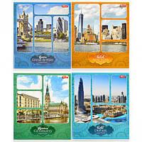 Тетрадь цветная 60 листов, клетка «Популярные города»