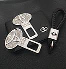 Брелок кожаный AZU с логотипом Toyota, фото 4