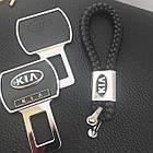 Брелок кожаный AZU с логотипом Kia, фото 4