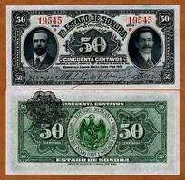 Мексика/Mexico 50 Peso 1915 Pick S1070 aUNC
