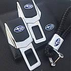 Брелок кожаный AZU с логотипом Subaru, фото 6