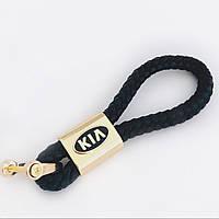 Брелок кожаный AZU с логотипом Kia Golden