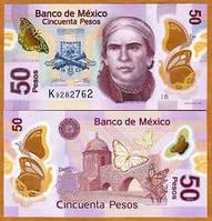 Мексика / Mexico 50 pesos 2014 UNC