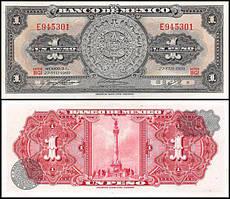 Мексика/Mexico 1 Peso 1969 Pick 59k UNC