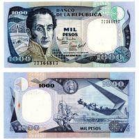 Колумбия - 1000 Pesos 1995г UNC