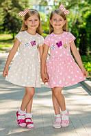 Летнее платье на девочку Принцесса (98, 104 см), фото 1