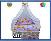 Постельное белье ( Комплект из 9 предметов) Мишки на звездах - Фиолетовый цвет