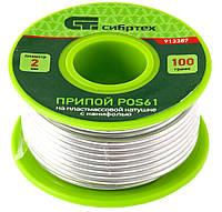 Припій з каніфоллю D 2 мм 100 м POS61 на пластмасовій котушці Сибртех 913387