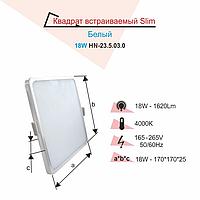 Светильник встраиваемый LED PANEL RIGHT HAUSEN Slim  квадрат  18W 4000K белый