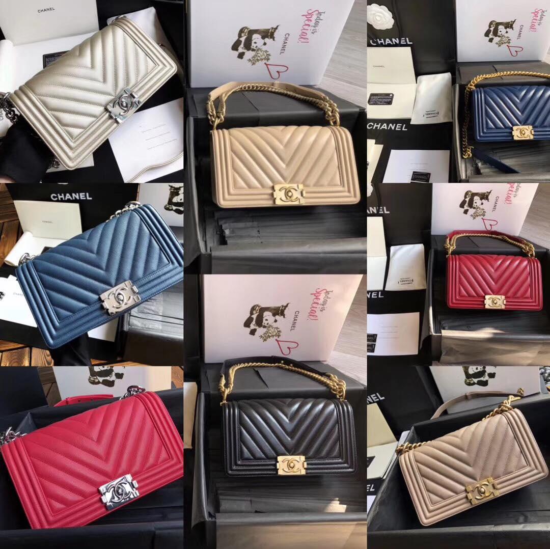 eccbb0d73927 Женская сумка Chanel купить в Киеве | vkstore.com.ua