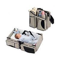Дорожня Сумка для Мам і Малюків Ganen Baby Bed & Bag