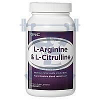 GNC L-Arginine & L-Citrulline л-аргинин л-цитрулин для тренировок улучшения кровообращения энергии