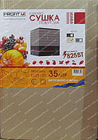 Электросушилка для овощей и фруктов Profit M ЕСП-01 (35 литров)