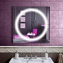LED дзеркало зі світлодіодним підсвічуванням DV 7530 700х700 мм дзеркало