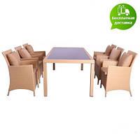 Комплект мебели Samana-6 из ротанга Elit (SC-8849) Sand AM3041 ткань A14203, фото 1