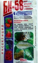 БИ 58, 10 мл инсектицид, БелРеалХим