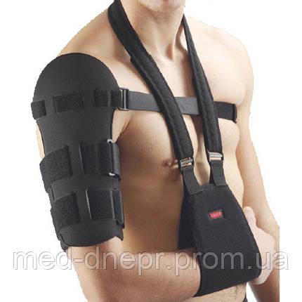 Поддерживающий бандаж для плеча Aurafix 715, фото 2