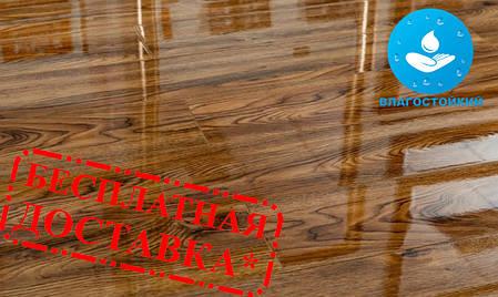 """Ламинат Öster Wald """"Дуб Тремолино"""" лакированный влагостойкий 33 класс, Германия, 2м.кв в пачке, фото 2"""