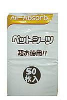 Пеленки для собак кошек All Absorb Олл Абсорб Бейсик Японский стиль - 60*90 см 50 шт