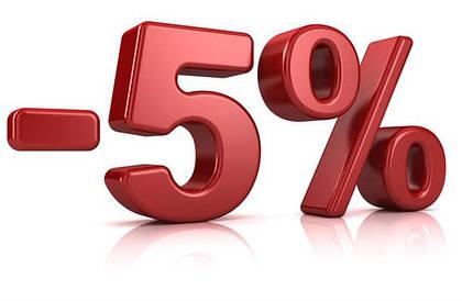 Каждые выходные, скидка на всё -5%