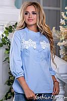 Летняя Повседневная Нарядная Блуза из Коттона Голубой р. 44 46 48 50