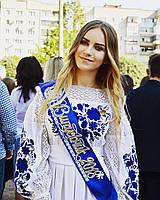 Платье нарядное 2018 36, сукня, коктельное платье, свадебное платье, свадебный наряд, нарядное платье , фото 1