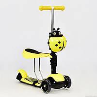 Самокат Best Scooter 3в1 Жёлтый