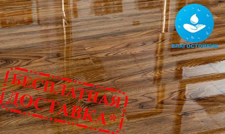 """Ламинат Öster Wald """"Дуб Тремолино"""" лакированный влагостойкий 33 класс, Германия, 2 м.кв в пачке, фото 2"""