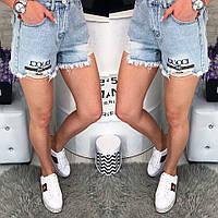 Женские джинсовые шорты гуччи , фото 1