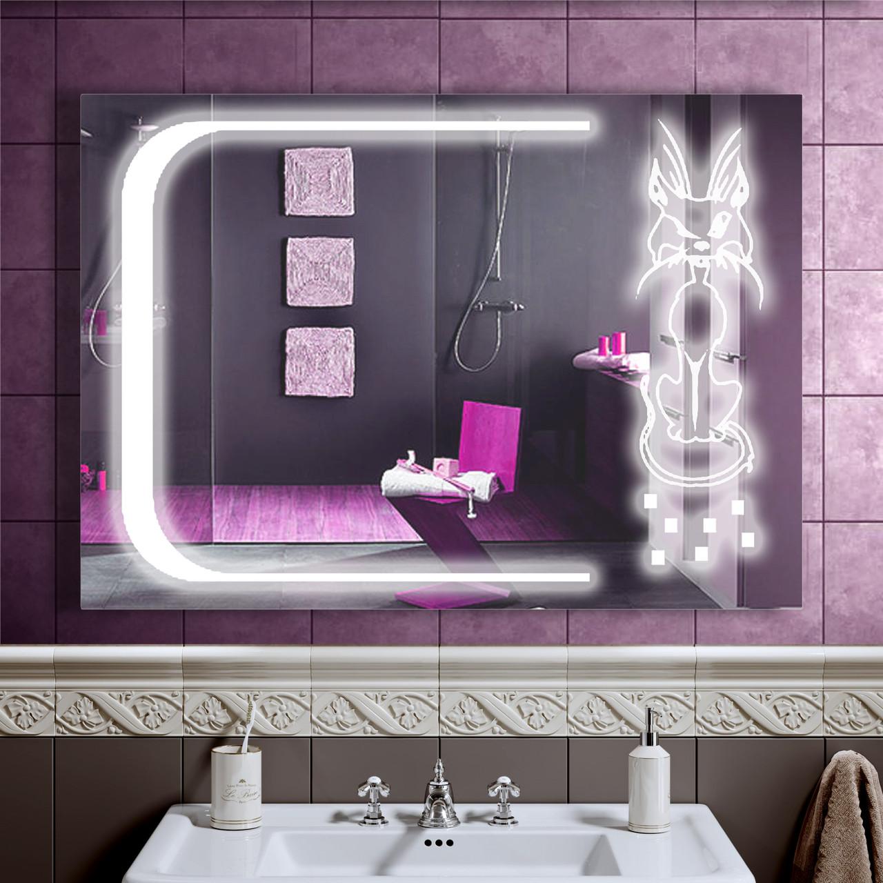 LED дзеркало у ванну зі світлодіодним підсвічуванням DV 7547 980х700 мм.